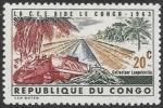 Sellos de Africa - República del Congo -  ayuda CEE
