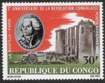 Sellos del Mundo : Africa : República_del_Congo : Independencia