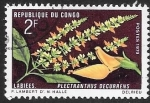 Stamps : Africa : Republic_of_the_Congo :  flores