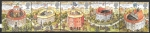 Stamps : Europe : United_Kingdom :  teatros clásicos