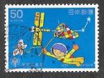 Sellos de Asia - Japón -  1374 - Año Internacional del Niño