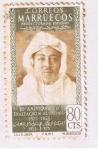 Sellos del Mundo : Africa : Marruecos : 30 aniversario Exaltación al trono  1928 1955
