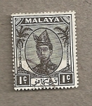 Stamps Asia - Malaysia -  Sultán