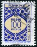 Sellos de Asia - Turquía -  Decoracion