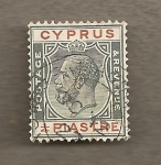 Sellos del Mundo : Asia : Chipre : Eduardo VII