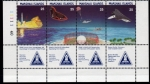 Stamps Oceania - Marshall Islands -  Fases del proyecto Space Shuttle