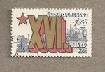 Stamps Czechoslovakia -  60 Aniv. Partido comunista