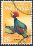 Sellos del Mundo : Asia : Malasia :  aves