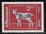 Stamps : Europe : Bulgaria :  Capra hircus