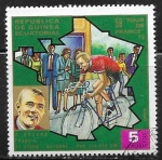 Stamps : Africa : Equatorial_Guinea :  Yves Hézard (*1948)