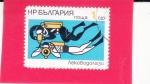 Sellos del Mundo : Europa : Bulgaria : buceadores
