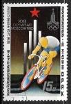 Stamps : Asia : North_Korea :  Juegos Olimpico 1980s de Verano Moscu