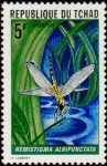 Stamps : Africa : Chad :  Insects (1972)