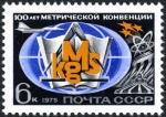 Stamps : Europe : Russia :  Aniversarios del Centenario de la Convención Métrica Internacional