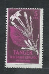 Stamps : Africa : Morocco :    Flor