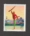 Stamps : Asia : China :  Ballet Hsi-er