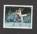 Stamps China -  Ballet Hsi-er