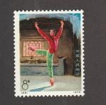Stamps : Asia : China :  Balllet Hsi-er