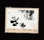 Stamps : Asia : China :  Panda gigante
