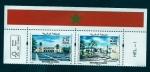 Stamps : Africa : Morocco :  Sello en comun  (Marruecos / Rep. Domenicana