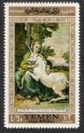 Stamps : Asia : Yemen :  Cuadro de caballo (borde dorado), Niña con el unicornio de Zampieri