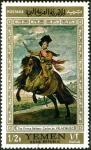 Stamps : Asia : Yemen :  Pintura de caballos (borde dorado), Infante Balthasar Carlo a caballo; de Velázquez