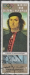 Sellos del Mundo : Asia : Yemen : Olimpiadas Culturales 1968 - Galería Uffizi Florencia, Francesco delle Opere, por Pietro Perugino