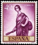 Sellos del Mundo : Europa : España : 1658