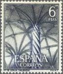 Sellos del Mundo : Europa : España : 1652