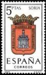 Sellos de Europa - España -  1639