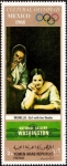 Stamps : Asia : Yemen :  Olimpiadas Culturales 1968 - National Gallery, Washington, Girl with her Duena, por Murillo