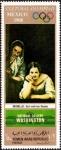 Sellos del Mundo : Asia : Yemen : Olimpiadas Culturales 1968 - National Gallery, Washington, Girl with her Duena, por Murillo