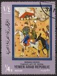 Sellos del Mundo : Asia : Yemen : Arte famoso de Persia, Muraqqa Gulshan