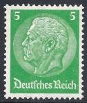 Sellos del Mundo : Europa : Alemania : Paul von Hindenburg en el medallón, (1847-1934), segundo presidente