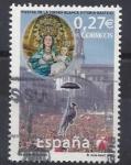 Stamps : Europe : Spain :  4111_Fiestas de la Virgen Blanca