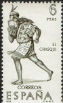 Stamps : Europe : Spain :  1758