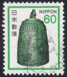 Stamps  -  -  Japón intercambio