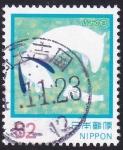 de Asia - Japón -  pájaro entregando carta a perro