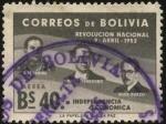 Sellos de America - Bolivia -  Primer aniversario de la revolución nacional de 1952. VILLAROEL, ESTENSSORO, SILES SUAZO.