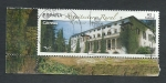 Stamps : Europe : Spain :  Arquitectura Rural