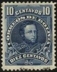 Stamps America - Bolivia -  Presidente José Ballivián y Segurola.