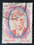 Stamps : Asia : Pakistan :  personaje