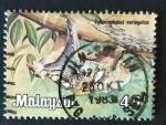 Stamps : Asia : Malaysia :  Fauna salvaje