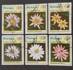 Stamps : America : Nicaragua :  Flores acuaticas