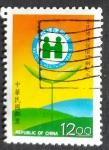 Stamps  -  -  NELLY FERNANDEZ...verano2021