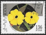 Stamps : Africa : Morocco :  plantas