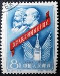 Stamps : Asia : China :  10º Aniversario de la Republica Popular