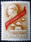 Stamps China -  10º Aniversario de la Republica Popular