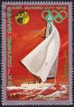 Stamps Yemen -  vela olímpica