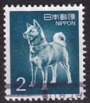 Stamps : Asia : Japan :  can Akita Inu